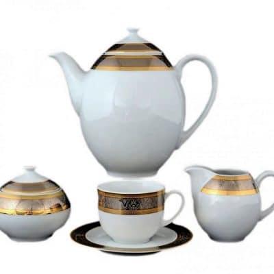 Kávová súprava pre 6 osôb Opalnea zlatá s platinou